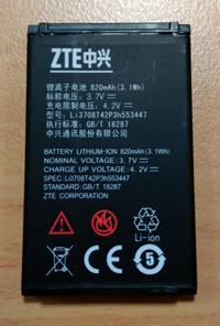 T126 T116A F286 Battery